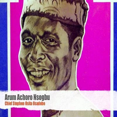 Arum Achor Nsogbu