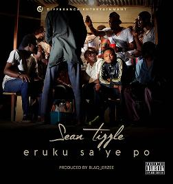Eruku Saye Po(Single)
