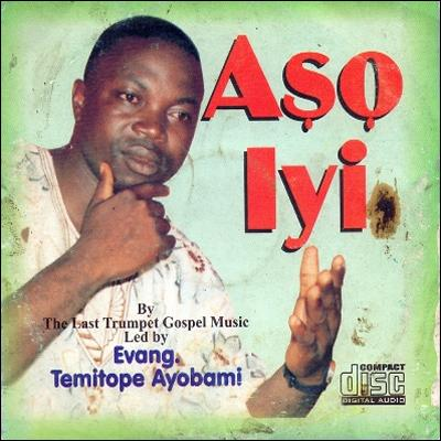 Aso_Iyi