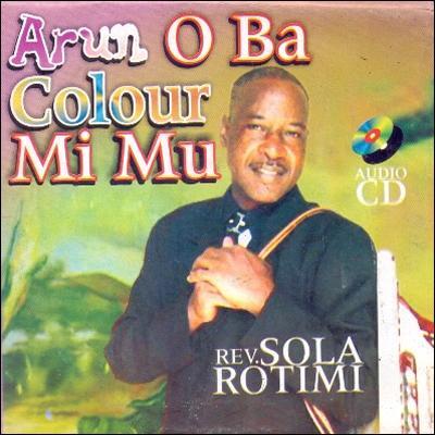 Arun_O_Ba_Colour_Mi_Mu