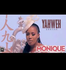 Yahweh (Single)