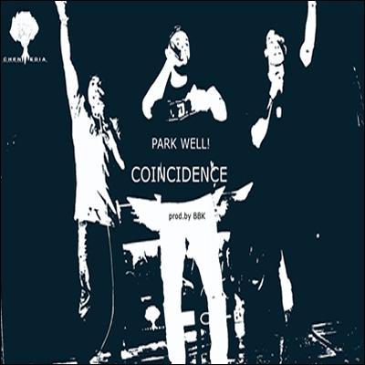 Park Well  (Single)