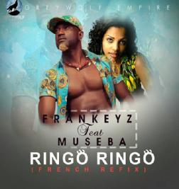 Ringo Ringo Remix(Single)
