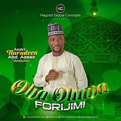Oba Oluwa  (Single)