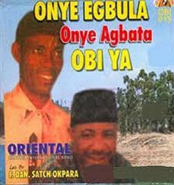Onye egbula onye agbata obi ya (Album)