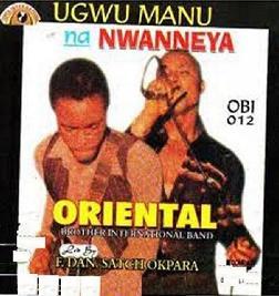 Ugwu manu na Nwanneya (Album)